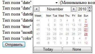 Выбор даты в Opera 11 Alpha