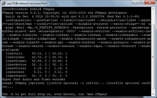 Скриншот ffmpeg