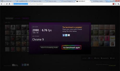 Тест Google Chrome 9 в www.webvizbench.com
