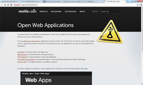 Скриншот сайта Mozilla о Open Web Applications
